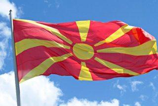 Нека е честит и вековит Денот на Република Македонија ✨ЧЕСТИТ ИЛИНДЕН✨